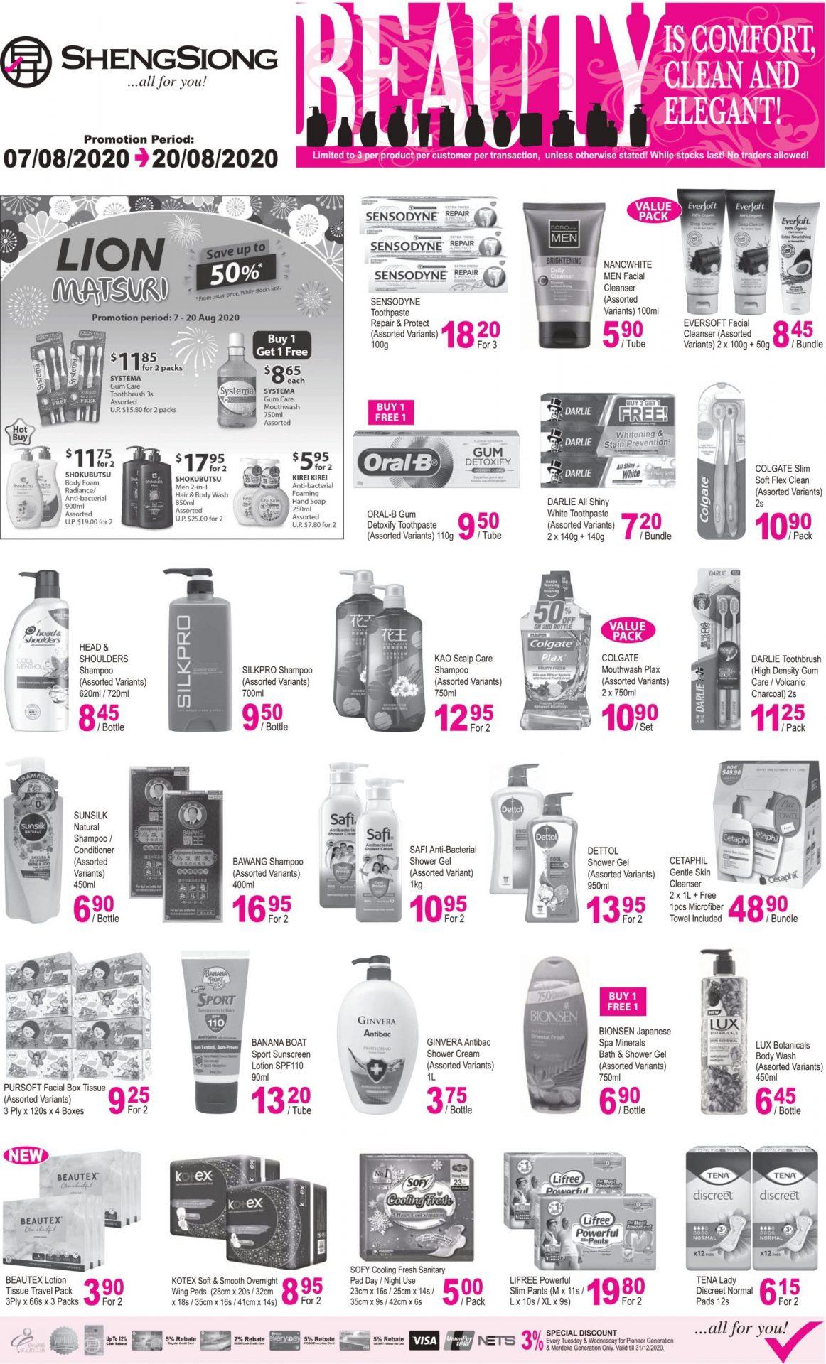 Beauty Fair Promotion 07 Aug 2020 - 20 Aug 2020