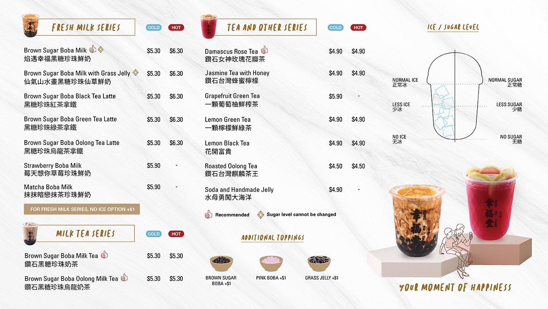 Xing Fu Tang Menu: Bubble Tea Menu & Prices in Singapore (2020)