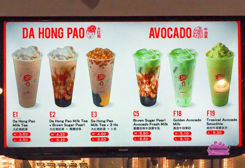 LiHo Menu 2020: In-store Menu (LiHo Avocado, Da Hong Pao, Cheezoh Tea, Taro & More)