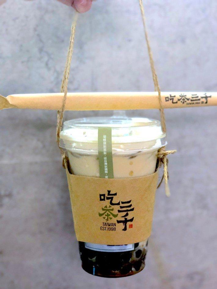 Chicha San Chen Menu Highlight: Dong Ding Oolong Fresh Milk Tea