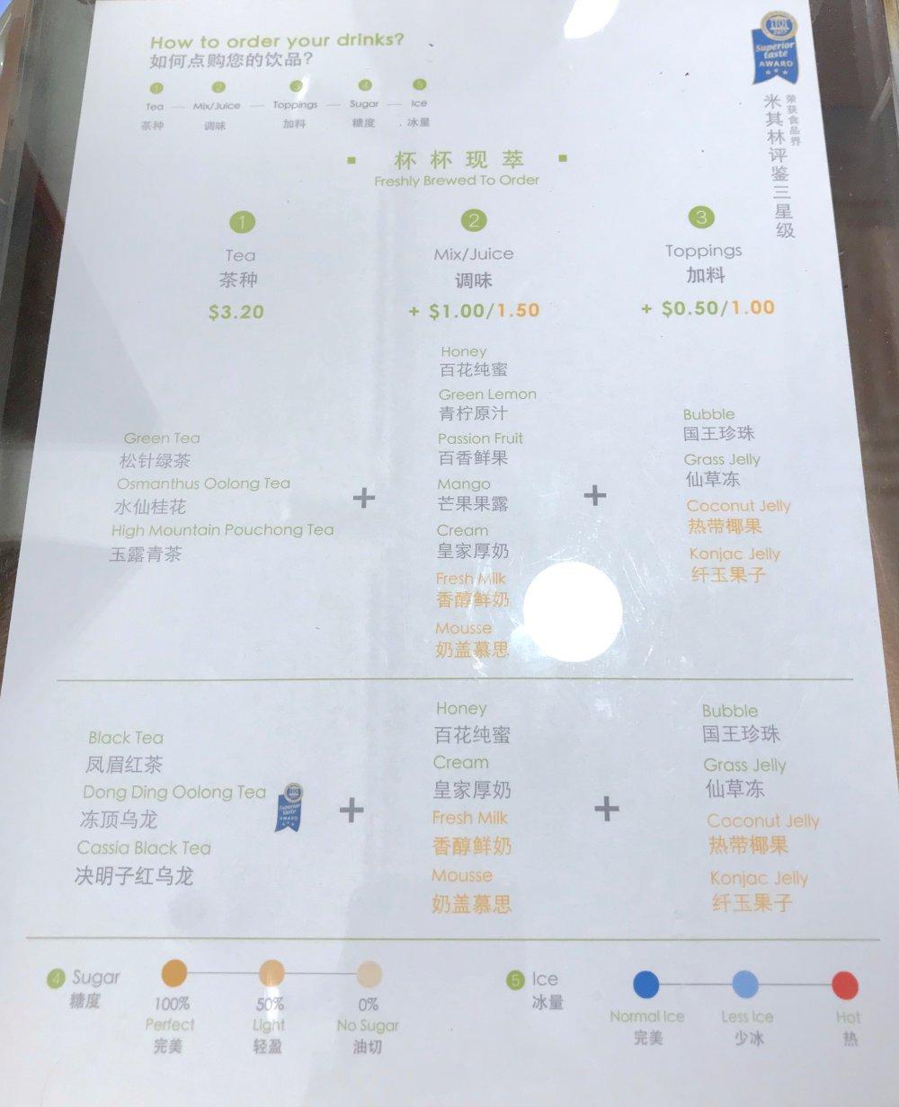Chicha San Chen (吃茶三千) Menu 2020: Bubble Tea Shop Menu At Jem