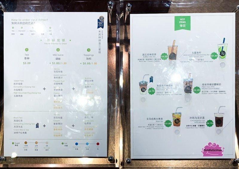 Chicha San Chen (吃茶三千) Menu 2020: Bubble Tea Shop Menu (313 Somerset)