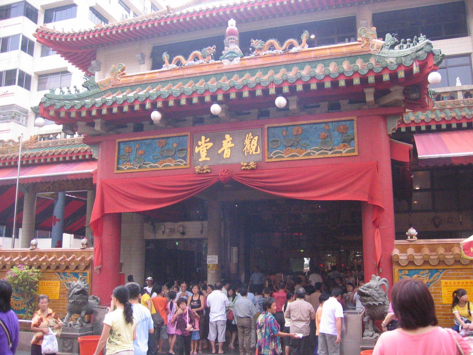 Kwan Im Thong Hood Cho Temple - Wikipedia