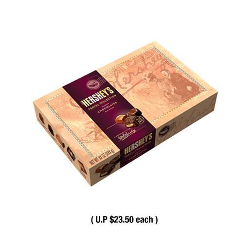 Hershey's Premium Assorted Box 283g (Expiry Oct 2020)