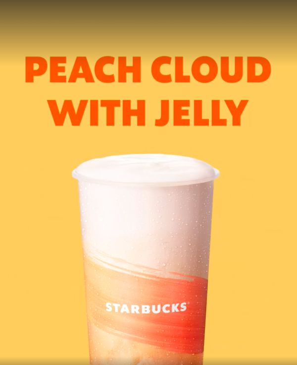 Peach-Flavored Jelly Drinks : jelly drink